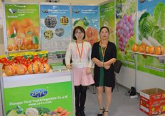 Zhangpu Yical F+V Co is a grapefruit supplier. Grace You and Huang Shaojuan.